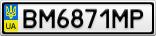 Номерной знак - BM6871MP