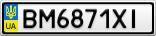 Номерной знак - BM6871XI
