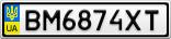 Номерной знак - BM6874XT