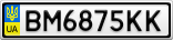 Номерной знак - BM6875KK