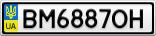 Номерной знак - BM6887OH