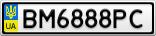 Номерной знак - BM6888PC