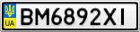 Номерной знак - BM6892XI