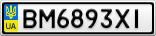 Номерной знак - BM6893XI