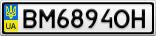 Номерной знак - BM6894OH
