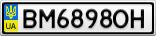 Номерной знак - BM6898OH