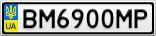 Номерной знак - BM6900MP