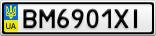 Номерной знак - BM6901XI