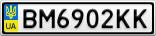 Номерной знак - BM6902KK