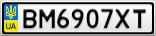 Номерной знак - BM6907XT