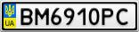 Номерной знак - BM6910PC