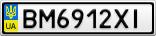 Номерной знак - BM6912XI