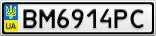 Номерной знак - BM6914PC
