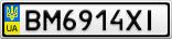 Номерной знак - BM6914XI