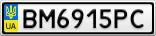 Номерной знак - BM6915PC