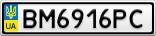 Номерной знак - BM6916PC