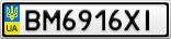 Номерной знак - BM6916XI