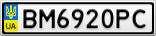 Номерной знак - BM6920PC