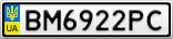 Номерной знак - BM6922PC
