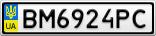 Номерной знак - BM6924PC