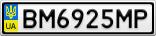 Номерной знак - BM6925MP
