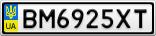 Номерной знак - BM6925XT