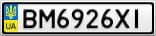 Номерной знак - BM6926XI