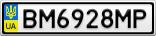 Номерной знак - BM6928MP