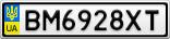 Номерной знак - BM6928XT