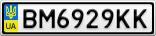 Номерной знак - BM6929KK