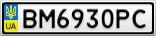 Номерной знак - BM6930PC