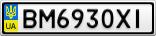 Номерной знак - BM6930XI