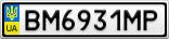 Номерной знак - BM6931MP