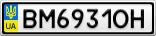 Номерной знак - BM6931OH