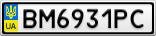 Номерной знак - BM6931PC