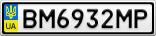 Номерной знак - BM6932MP