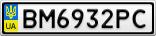 Номерной знак - BM6932PC