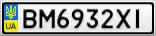 Номерной знак - BM6932XI