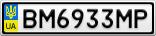 Номерной знак - BM6933MP