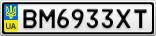 Номерной знак - BM6933XT