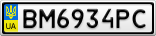 Номерной знак - BM6934PC