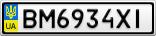 Номерной знак - BM6934XI