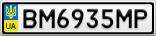 Номерной знак - BM6935MP