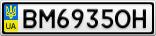 Номерной знак - BM6935OH