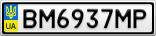 Номерной знак - BM6937MP