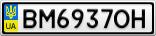 Номерной знак - BM6937OH