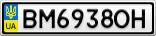 Номерной знак - BM6938OH