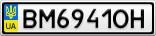 Номерной знак - BM6941OH
