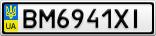 Номерной знак - BM6941XI