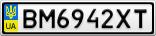 Номерной знак - BM6942XT